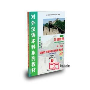 Kaixin Giáo trình Hán ngữ 2 - Tập 1 quyển hạ Phiên bản MỚI (App) bìa trước