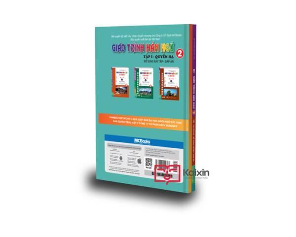 Kaixin - Giáo trình Hán ngữ 2 - Tập 1 quyển hạ bổ sung bài tập - đáp án ( Bản cũ) Bìa sau