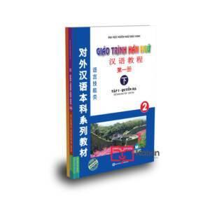 Kaixin - Giáo trình Hán ngữ 2 - Tập 1 quyển hạ bổ sung bài tập - đáp án ( Bản cũ) Bìa trước