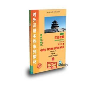 Kaixin - Giáo trình Hán ngữ 3 - tập 2 quyển thượng Phiên bản MỚI (App) Bìa trước