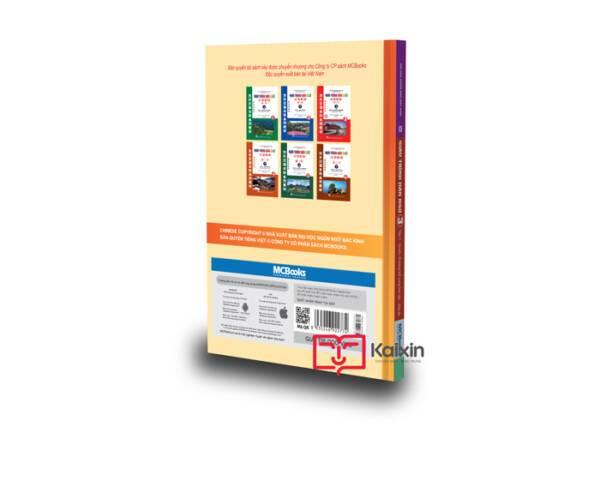 Kaixin Giáo trình Hán ngữ 3 - tập 2 quyển thượng bổ sung bài tập - đáp án bìa sau