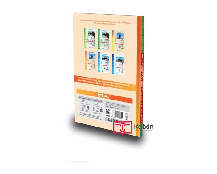 Kaixin - Giáo trình Hán ngữ 4 - tập 2 quyển hạ phiên bản mới (App) bìa sau
