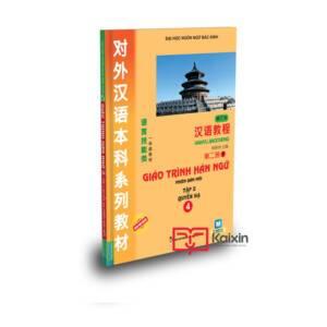 Kaixin - Giáo trình Hán ngữ 4 - tập 2 quyển hạ phiên bản mới (App) bìa trước