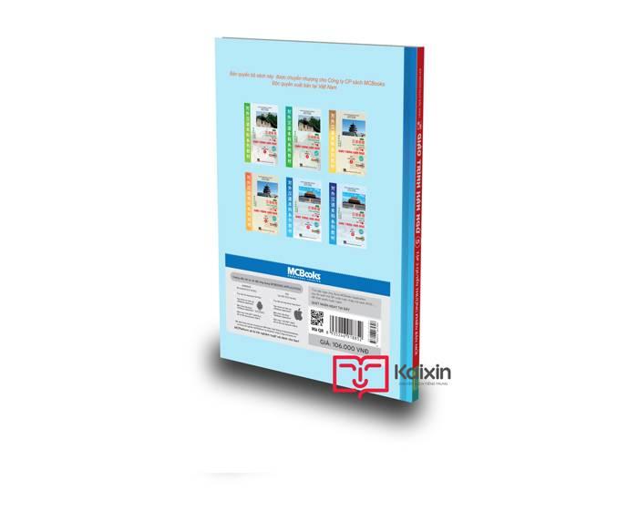 Kaixin Giáo trình Hán ngữ 5 - tập 3 quyển thượng phiên bản mới (App) Bìa sau
