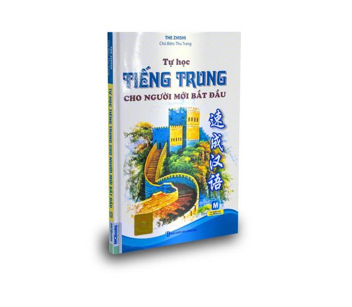 Top 3 sách BẮT BUỘC phải có để tự học tiếng Trung