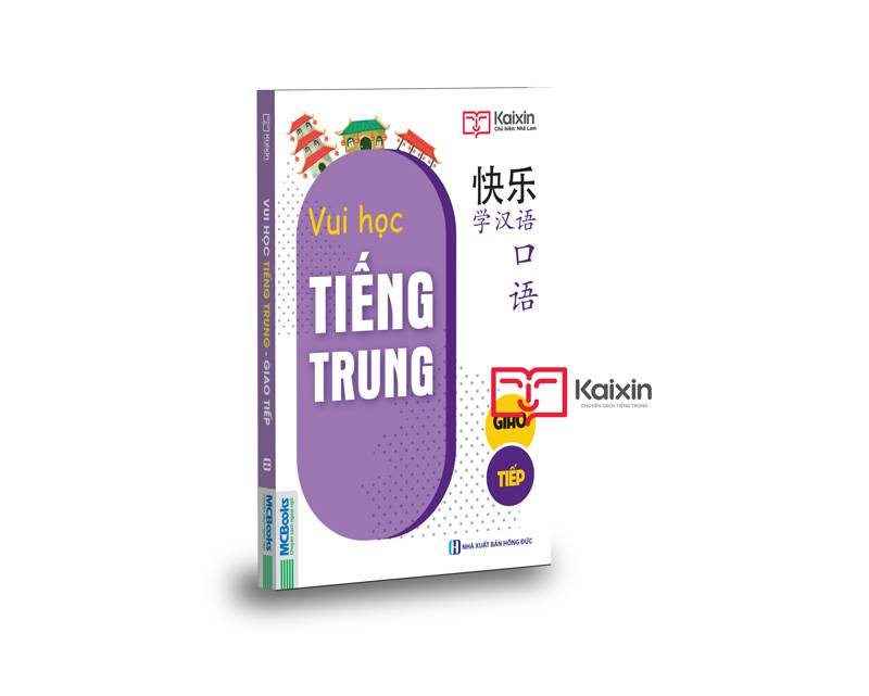 JOYFUL CHINESE – VUI HỌC TIẾNG TRUNG - GIAO TIẾP