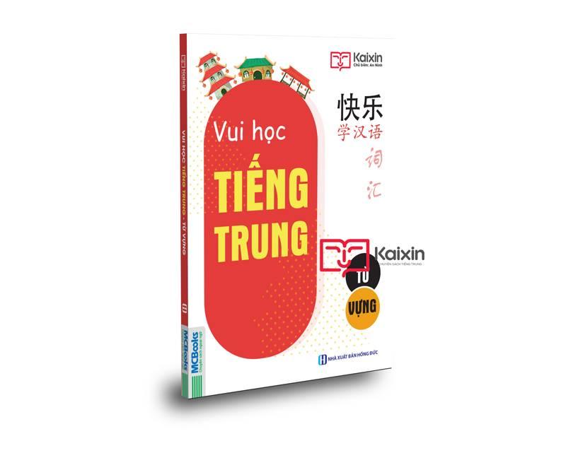 JOYFUL CHINESE – VUI HỌC TIẾNG TRUNG - TỪ VỰNG
