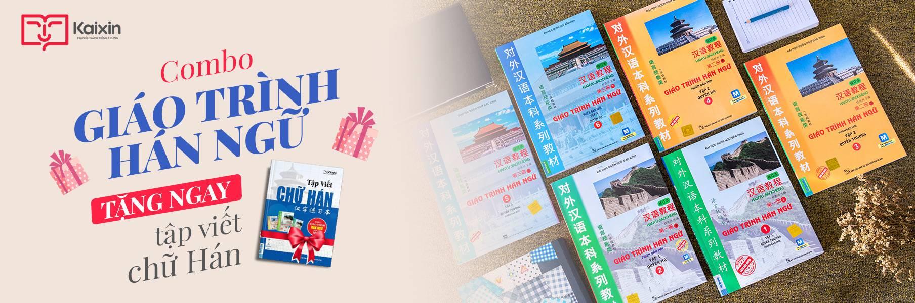 Slide cửa hàng kaixin