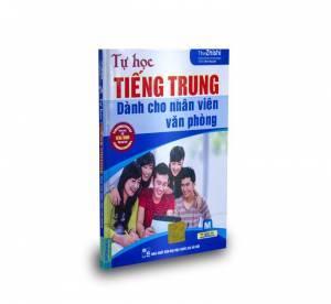tu-hoc-tieng-trung-danh-cho-nhan-vien-van-phong-bia-truoc-300x276.jpg